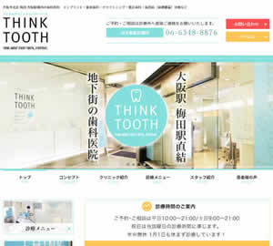 THINK TOOTH