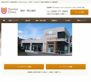 U Dental Clinic